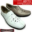 【店内全品送料無料】 アキレスソルボ 165 SRL1650 カジュアルシューズ ACHILLES SORBO 22.0cm-25.0m 3E レディース フラットソール ウォーキング 衝撃吸収 圧力分散 履きやすい靴 専門店 健脚自慢