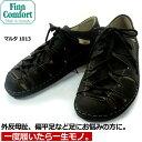 送料無料 フィンコンフォート finn comfort マルタ 1013 メンズ 外反母趾 靴 おしゃれ 履きやすい靴 歩きやすい靴 フィンコンフォート 02P03Sep16