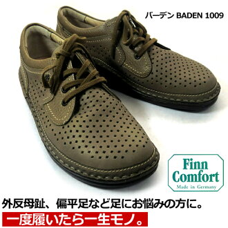 Fin comfort Baden comfort shoes men and women and for finn comfort, BADEN, 1009 22.0cm-27.0cm fashion, mesh type san150713