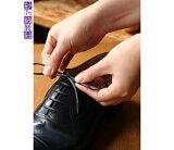 さのはたくつひも 革紐縫掛(靴紐 靴ヒモ くつひも) 長さ60cm-120cm 日本製 ハンドメイド シューレース レザー ほどけにくい 最高級 ※ゆうメール便発送 梅雨対策 02P03Sep16