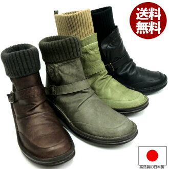 Stylish half-leather knitwear boots 8340 22.5cm-24.5cm ladies short-length winter warm design