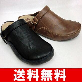 & 5250 Yen even! レディスサボ sandal 22.0cm-25.0cm