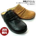 送料無料 サボ サンダル ペニーレイン1155S サボ レディース 【履きやすい靴 歩きやすい靴】 【16ss】 02P03Sep16