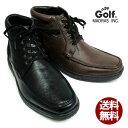 【店内全品送料無料】 シティゴルフ GF910 カジュアルブーツ City Golf SPGF910 24.5-26.0cm 4E メンズ ビジネス 軽量 革靴 幅広 フィット感 履きやすい靴 専門店 健脚自慢