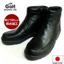 シティゴルフ GF567 カジュアルブーツ City Golf SPGF567 24.5-25.0cm 4E メンズ ビジネス 軽量 革靴 幅広 フィット感 02P03Sep16
