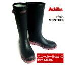 【店内全品送料無料】 アキレス モントレ ACHILLES MONTRRE メンズブーツ MB721 フラットソール 通勤 通学 メンズ 軽量ソール 屈曲性 履きやすい靴 専門店 健脚自慢