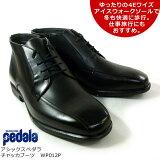 送料無料 アシックスペダラ チャッカブーツ WP012P ASIS PEDALA アイスウォーク ゴアテックス GORE=TEX 24.5-27.0cm 4E メンズ ビジネス 軽量 革靴 幅広 フィット感 02P03Sep16