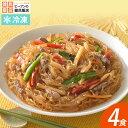 韓国風はるさめ炒めチャプチェ 4食�
