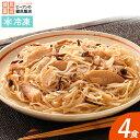 焼きビーフン【単品】新食感の平めん使用、若鶏ときのこの旨みが...