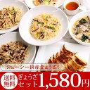 人気の焼ビーフン3種に平めんビーフン「若鶏としめじの和風ビーフン」と五目汁ビーフンを追加。...