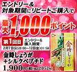 《エントリー&購入で最大1,000ポイント》【公式】『金時しょうが+シルクペプチド』2袋以上<送料無料>