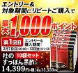 《エントリー&購入で最大1,000ポイント》【公式】◆『杜のすっぽん黒酢』10袋セットで10%OFF!<送料無料>