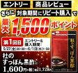 《エントリー・購入&レビューで最大1,500ポイント》【公式】◆『杜のすっぽん黒酢』2袋以上<送料無料>