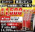《エントリー・購入&レビューで最大1,500ポイント》【公式】◆『杜のすっぽん黒酢』10袋セットで10%OFF!<送料無料>