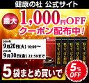 《限定クーポンキャンペーン中》【公式】◆『杜のすっぽん黒酢』5袋セットで5%OFF!<送料無料>