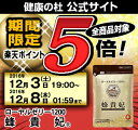 ≪ポイント5倍≫【公式】『蜂貴妃』2袋以上<送料無料> 05P03Dec16