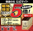 ≪ポイント5倍≫【公式】『蜂貴妃』5袋セットで5%OFF!<送料無料> 05P03Dec16