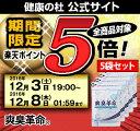 ≪ポイント5倍≫【公式】『爽臭革命』5袋セットで5%OFF!<送料無料> 05P03Dec16