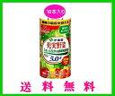 ★★ 【充実野菜ジュース】  宅配専用 ★★送料無料!