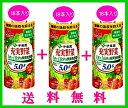 ★★充実野菜ジュース: 3箱お得セット♪★★   送料無