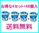 森永乳業:カラダ強くするヨーグルト4セット=48個入=送料無料=5500円(税込)ラクトフ