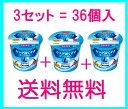 森永乳業:カラダ強くするヨーグルト3セット=36個入=送料無料=4360円(税込)ラクトフ