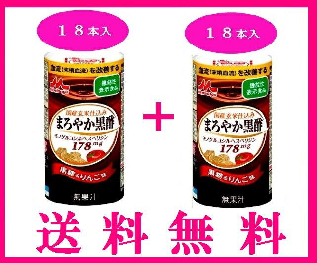 2箱お勧め得セット送料無料♪純国産玄米仕込みまろやか黒酢2箱36本入常温保存ドリンクアミノ酸+生姜ダ