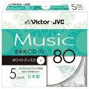 Victor 音楽用CD-R 80分 ホワイトプリンタブル 5枚 日本製 CD-A80PR5