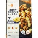 1週間分のロカボナッツ チーズ入り(161g) DELTA(...
