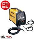 【送料無料】【スズキット】 半自動溶接機アーキュリー [SAY-120] 電動工具 溶接 電気溶接機