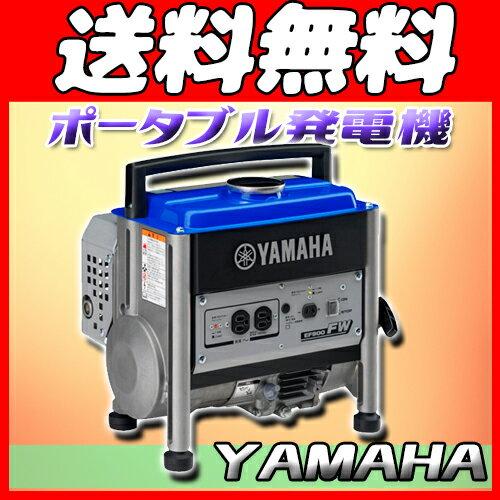送料無料ヤマハ発電機60HZ[EF900FW]建設機械発電機エンジン機器電動工具