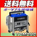 【送料無料】【ヤマハ】 発電機60HZ [EF900FW] 建設機械 発電機 エンジン機器 電動工具...