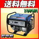 【送料無料】【ヤマハ】 発電機60HZ [EF23H] 建設機械 発電機 エンジン機器 電動工具
