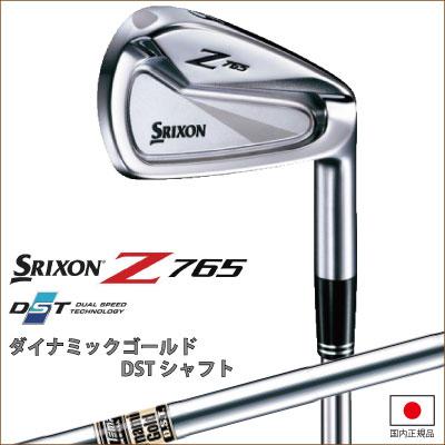【がんばるべ岩手】ダンロップゴルフ 【SRIXON NEW Z】スリクソン NEW Z アイアンZ765 6本セット(#5~9、PW)ダイナミックゴールド DST シャフト【日本正規品】 【SRIXON NEW Z】操作性と許容性を両立したキャビティバックタイプスリクソン Z765 アイアン。