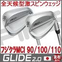 【ピン公認フィッター対応 ポイント10倍】PING ピン ゴルフ GLIDE 2.0 グライド 2.0 ウェッジ フジクラMCI90/100/110※左用(レフティー)あり【日本仕様】ping ピン ウェッジ スピン