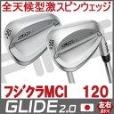 【ピン公認フィッター対応 ポイント10倍】PING ピン ゴルフ GLIDE 2.0 グライド 2.0 ウェッジ フジクラMCI 120※左用(レフティー)あり【日本仕様】ping ピン ウェッジ スピン