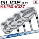 ポイント10倍 PING 販売実績NO.1 PING ピン ゴルフ GLIDE 3.0 グライド 3.0 ウェッジ N.S.PRO ZELOS7 ゼロス7右用 左用(レフティー)あり 日本仕様 ゴルフクラブ 右利き 左利き