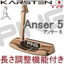 【ピン公認フィッター対応でポイント10倍】PING ピン【KARSTEN TR PUTTER】アンサー5 パター(ANSER 5)カーステン trトゥルーロールパター【日本純正品】長さ調整機能付きモデル【日本仕様】ping ゴルフ