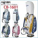 【がんばるべ岩手】【HONMA】ホンマ ゴルフ 【TOUR WORLD】ツアーワールド 【2016年