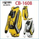 【がんばるべ岩手】【HONMA】ホンマ ゴルフ Be ZEAL 【2016年 NEWモデル】CB-1608 メンズ キャディバッグ