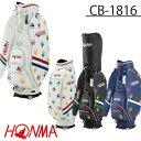 【HONMA】ホンマ ゴルフ CB-1816メンズ キャディ...