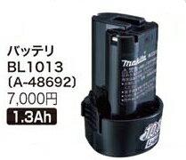 マキタ掃除機用10.8VリチウムイオンバッテリーBL1013A-48692