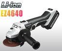 パナソニック ナショナル14.4V充電式ディスクグラインダーEZ4640LN1S-B セット品