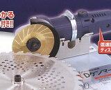 DケンマーSPチップソー研磨機 送料全国一律630フジ鋼業 DケンマーSPチップソー研磨機 【刈払機用チップソー専用】