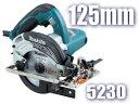 マキタ電動工具 【深切り】125mm電気マルノコ 5230(レーザーダブルスリットチップソー付)