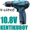 マキタ電動工具 10.8V充電式ドライバードリル【キーレスチャック仕様】 DF330DWX(バッテリー2個タイプ)