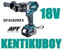 マキタ電動工具 18V充電式ドライバードリル DF458DRFX【3.0Ah電池×2個】