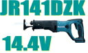 【在庫処分特価!!】マキタ電動工具 14.4V充電式レシプロソー JR141DZK(本体+ケース)【バッテリー・充電器は別売】