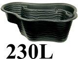 タカショー エクステリア【(一部地域除く)/代引は不可】 成型池【230L】カルミューズ KAM-3