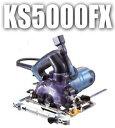 マキタ電動工具 125mm集じんマルノコ KS5000FXSP(チップソー別売)【集じん機接続専用】